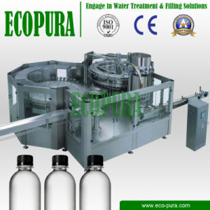 15000-18000bph Bottled Water Filling Machine (3-in-1 Bottling for 0.5L-1.5L) pictures & photos