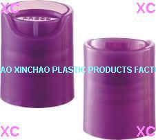 Disc Cap with Plastic (XC07-10) pictures & photos