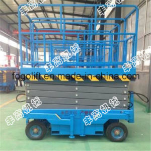 Passenger Lift Working Platform Lift Aerial Platform Lift Mobile Lift pictures & photos