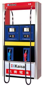 Submersible Pump Fuel Dispenser