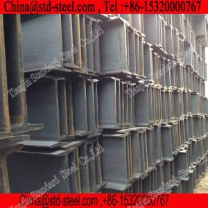 Mild Steel H Beam (Q235 Q235B Q345 Q345B) pictures & photos