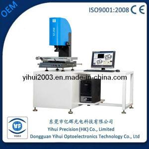 Used Video Measurement Machine (YF-1510)