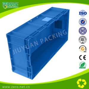 730*365*210 Good Quality Plastic Storage Crates pictures & photos