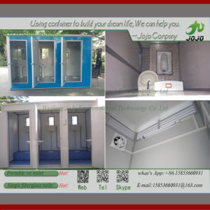 Camp Kitchen Trailer, Portable Toilet, Movable Trailer Toilet/Chemical Toliet Cabin pictures & photos