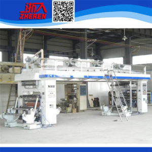 Middle Speed Dry Laminating Machine (BGF800/1100)