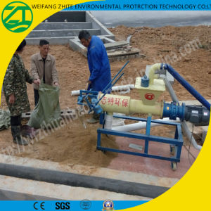 Manure Solid Liquid Separator for Cattle Farming Equipment pictures & photos