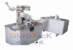 Eraser Paper Sleeving and BOPP Cellophane Wrapping Machine Line (SY-60) pictures & photos