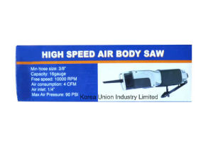 Popular Pneumatic Tool Lightweight Air Body Saw pictures & photos