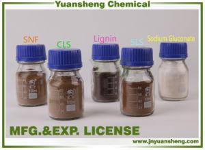 Calcium Lignosulphonate Bio Fertlitizer Additive Yuansheng Chemical Supplier pictures & photos