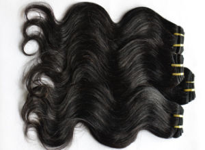 Brazilian Remy Human Hair Weaving