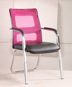 Hot Sale Cheap Modern Mesh Leather Visitor Meeting Chair (SZ-OC188) pictures & photos