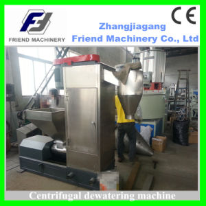 Large Output Centrifugal Dewatering Plant with CE pictures & photos