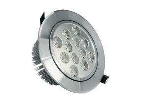 15W LED Ceiling Light (CLTH-15W-JS)