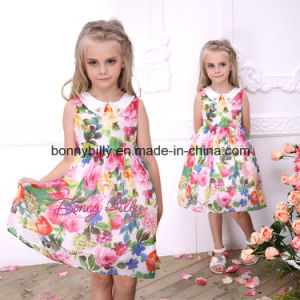 China Wholesale Kids Designer Clothing Wholesale Designer Clothing