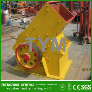 Factory Directly Sale Hammer Cusher with High Performance pictures & photos