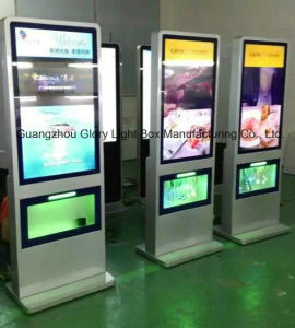 Supermarket Shopping Mall Advertising Player with Charging System pictures & photos