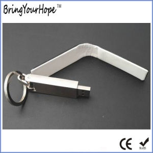 Keyring Leather Memory USB Drive (XH-USB-034) pictures & photos