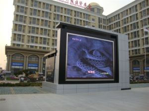 Outdoor P5 LED Media Advertising Wall for Outdoor Building Screen pictures & photos