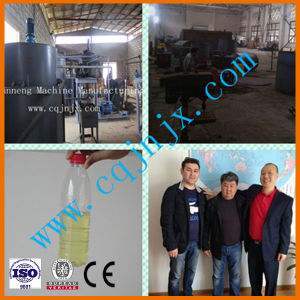 Used Engine Oil Refining Waste Motor Oil Negative Pressure Distillation Plant pictures & photos