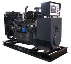 50kw Electric Industrial Ricardo Diesel Genset pictures & photos
