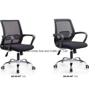 Morden Luxury Fabric Adjustable Executive Office Chair with Arm and Steel Leg