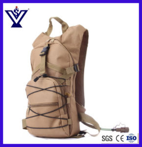 Medium Capacity Sports Climbing Hiking Water Bladder Bag Backpack (SYSG-1860) pictures & photos