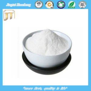 Feed Grade Silica/Animal Feed Additives/Carrier pictures & photos