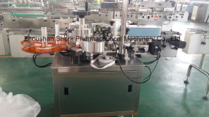 Automatic Machinery High-Speed Non-Dry Sticker Labeling Machine