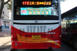 Advertising Message Scrolling Display for Bus Front LED Route Sign pictures & photos