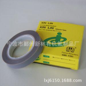 Temperature PTFE Film Adhesive Tape pictures & photos
