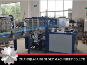 Automatic Corrugated Carton Folder Gluer and Packing Machine pictures & photos
