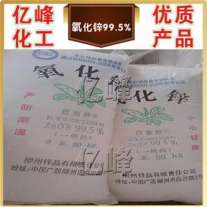 Zinc Oxide 99.5% Banana Brand High Quality pictures & photos