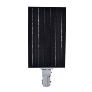 40W All in One Integrated Solar Street Light pictures & photos
