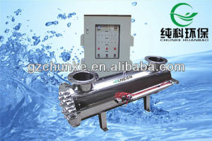 Chunke 304/316L Stainless Steel UV Water Sterilizer pictures & photos