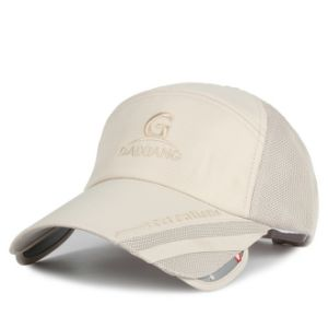 Big Foldble Visor Fishing Cap pictures & photos