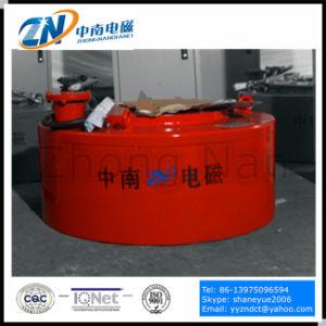 Circular Manual Discharging Mineral Separator Mc03-150L pictures & photos