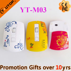 New Custom Logo 2.4GHz Optical Wireless Mouse (YT-M06) pictures & photos