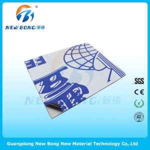 Sheet Metal PE Black and White Color Printing Advertisement Protective Films pictures & photos