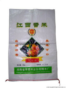 Beautiful Printing 50kg BOPP Rice Bag pictures & photos