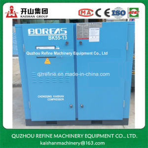 BK55-13 55KW/75HP 7.4m3(259cfm) 13Bar Motor Driven Rotary Air Compressor pictures & photos