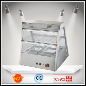 Dh-2*2 Two Layers Two Tray Warming Showcase Food Warmer Display pictures & photos
