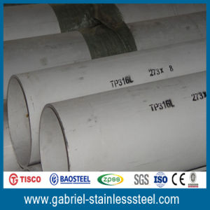DIN2448 420 Stainless Steel Pipe pictures & photos