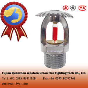 Dn15 Brass Upright Fire Sprinkler pictures & photos