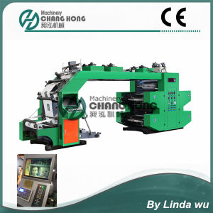 4 Color High Speed Printing Machine (CH884-1200F) pictures & photos