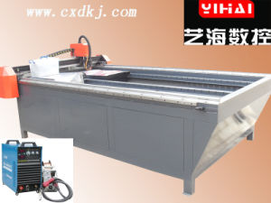 20mm Thickness Cutting High Speed Plasma Cutter (YH6090)