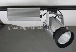 Halogen Track Light (SW-S17S)