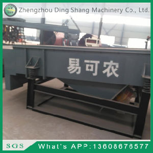 Vibrating Sieve High Frequency Fertilizer Equipment Zs1.2× 4
