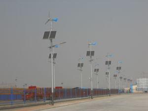 Multipurpose Hybrid LED Street Light