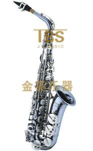EB Alto Saxophone (JYAS-600BNB)