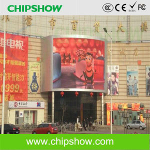 Chipshow Cheap P16 Waterproof Outdoor LED Display Board pictures & photos